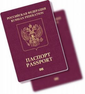 perevod-pasporta