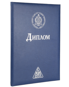 perevod-diploma